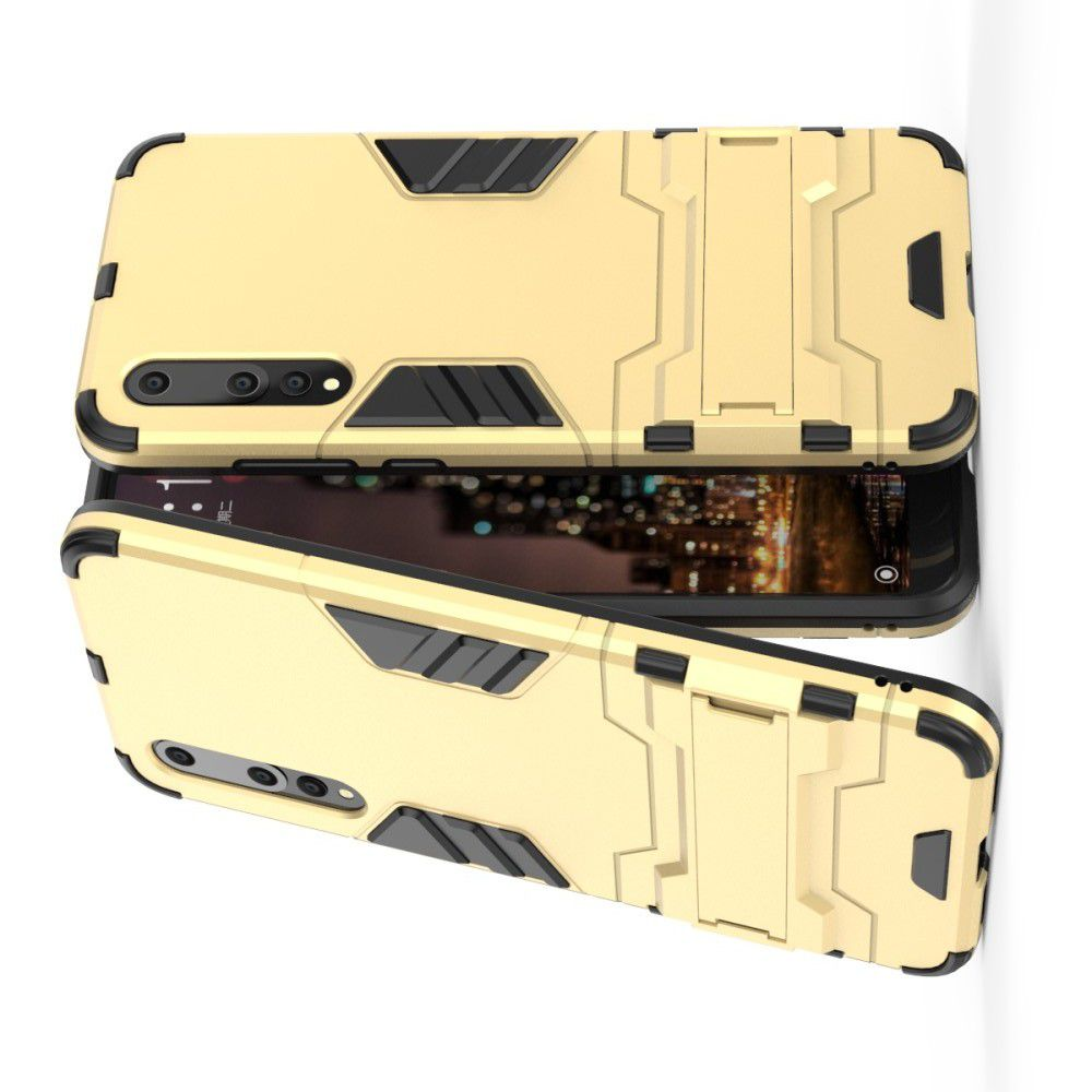 Защитный усиленный гибридный чехол противоударный с подставкой для Huawei P20 Pro Золотой