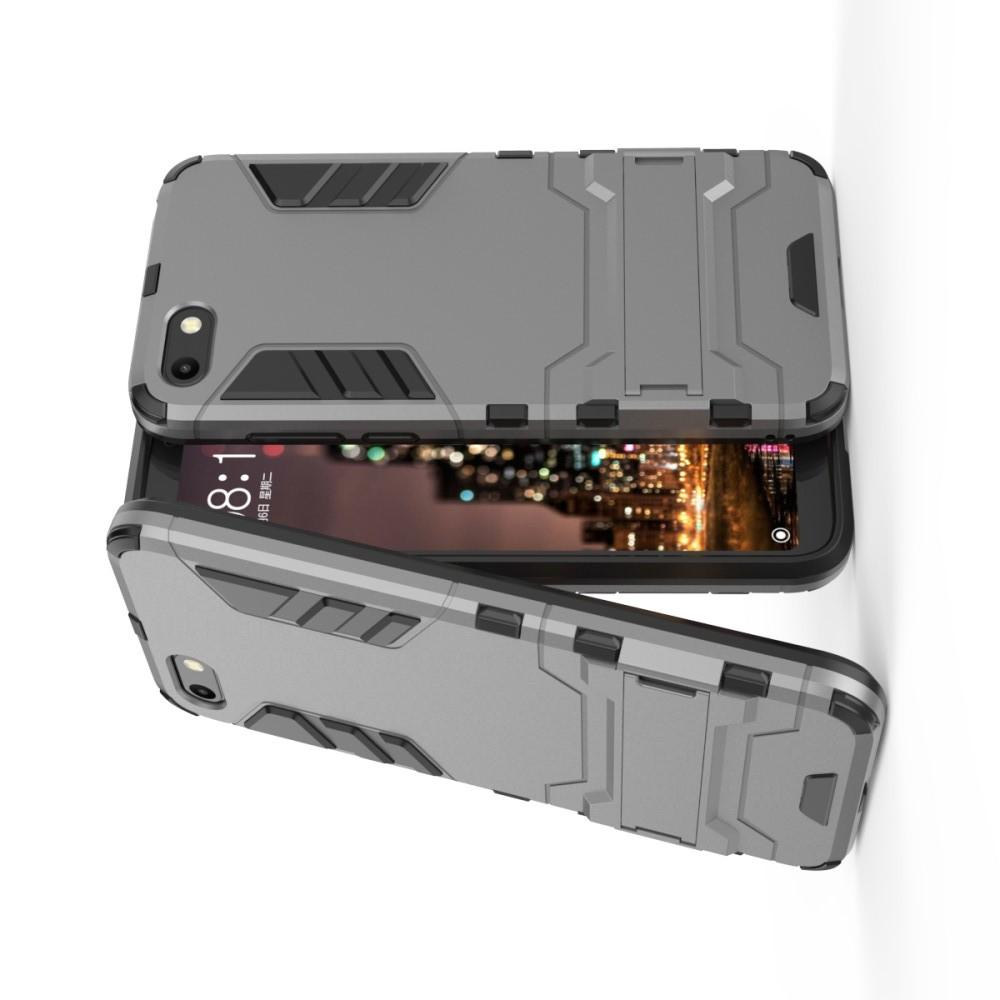 Защитный усиленный гибридный чехол противоударный с подставкой для Huawei Y5 2018 / Y5 Prime 2018 / Honor 7A Серый