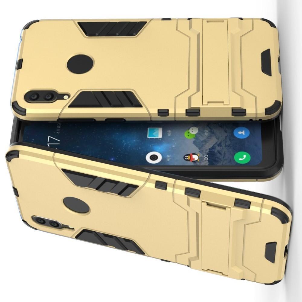 Защитный усиленный гибридный чехол противоударный с подставкой для Huawei Y7 / Y7 Pro 2019 Золотой