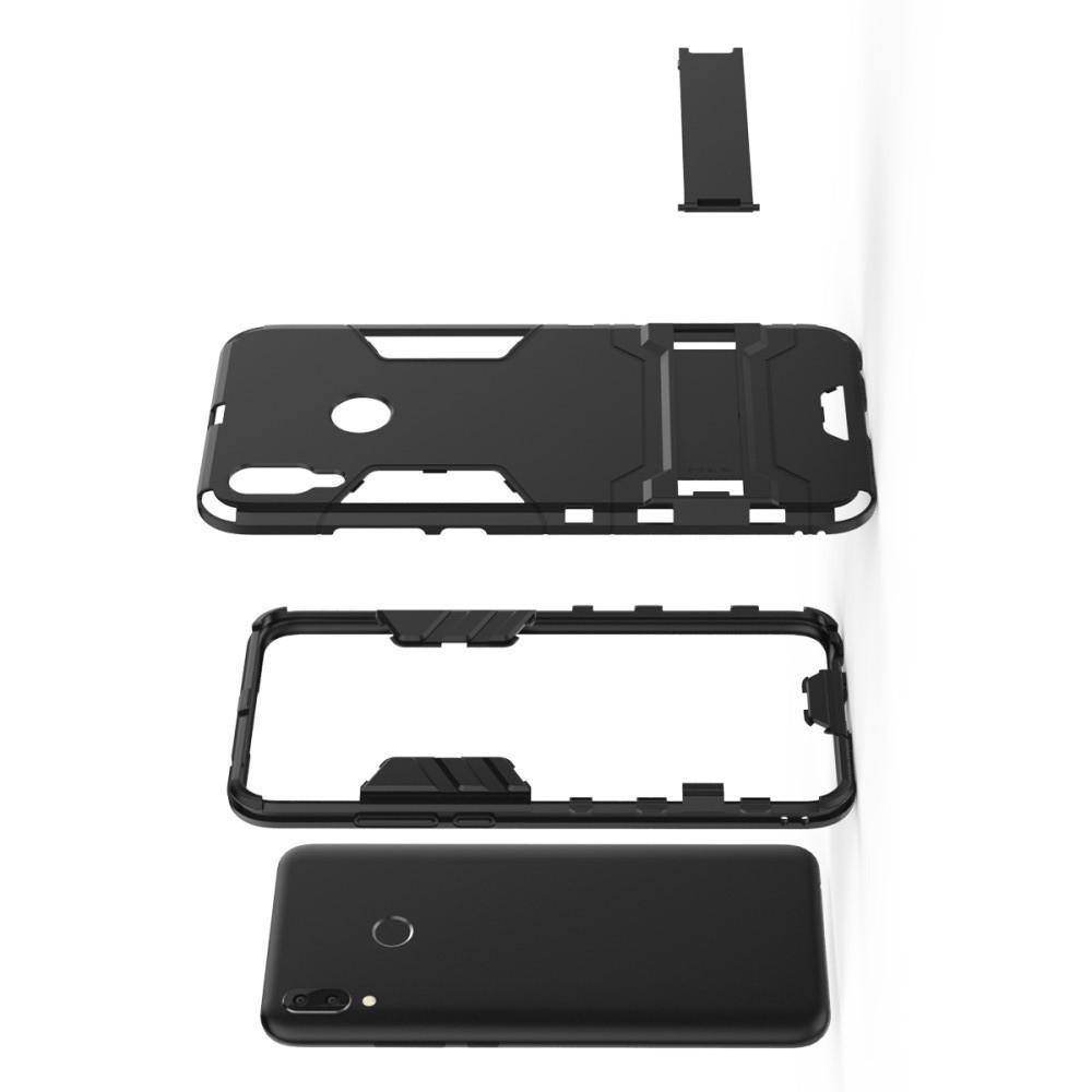 Защитный усиленный гибридный чехол противоударный с подставкой для Huawei Y9 2019 Черный