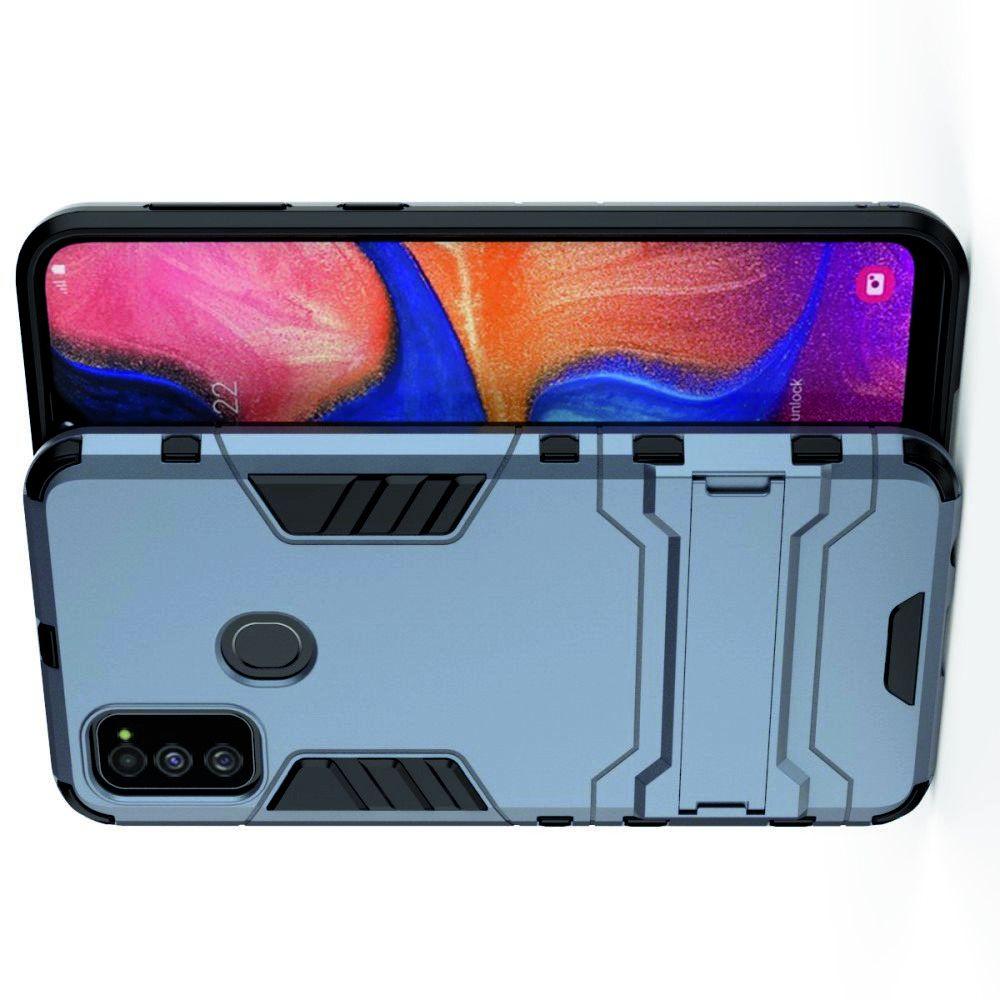 Защитный усиленный гибридный чехол противоударный с подставкой для Samsung Galaxy M30s Синий