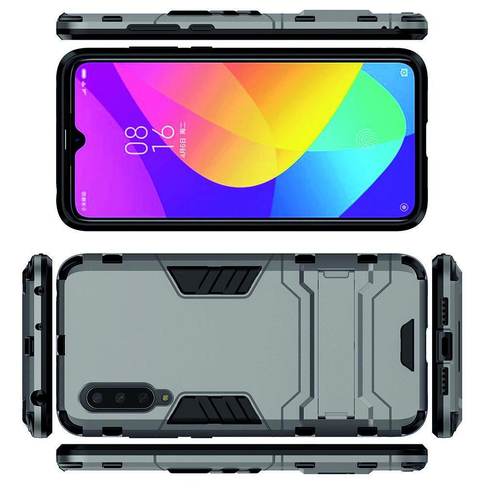 Защитный усиленный гибридный чехол противоударный с подставкой для Xiaomi Mi 9 Lite Серый