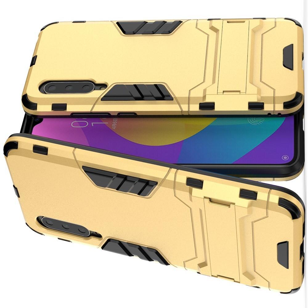 Защитный усиленный гибридный чехол противоударный с подставкой для Xiaomi Mi 9 Lite Золотой