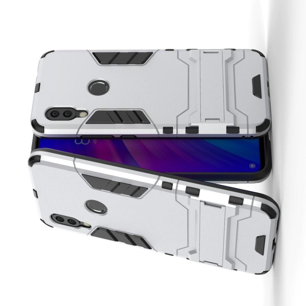 Защитный усиленный гибридный чехол противоударный с подставкой для Xiaomi Redmi 7 Серебряный