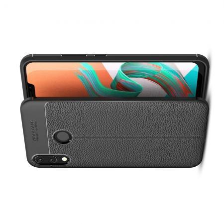 Litchi Grain Leather Силиконовый Накладка Чехол для Asus Zenfone Max M2 ZB633KL с Текстурой Кожа Черный