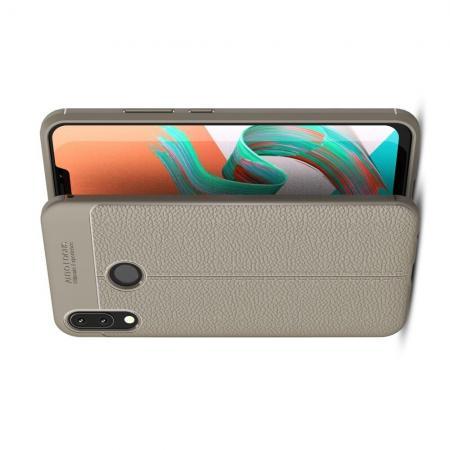 Litchi Grain Leather Силиконовый Накладка Чехол для Asus Zenfone Max M2 ZB633KL с Текстурой Кожа Серый