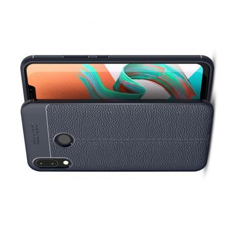 Litchi Grain Leather Силиконовый Накладка Чехол для Asus Zenfone Max M2 ZB633KL с Текстурой Кожа Синий