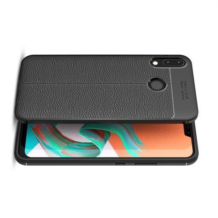 Litchi Grain Leather Силиконовый Накладка Чехол для Asus Zenfone Max Pro M2 ZB631KL с Текстурой Кожа Черный