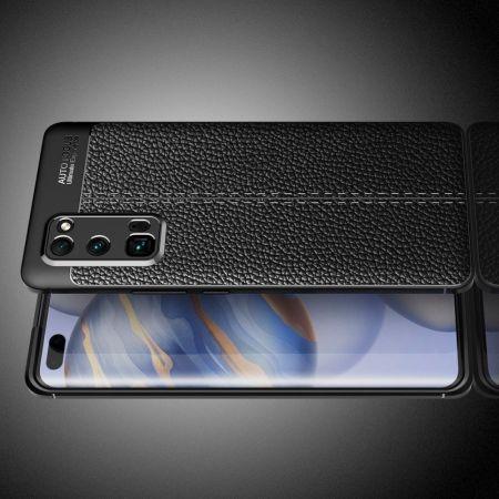 Litchi Grain Leather Силиконовый Накладка Чехол для Huawei Honor 30 Pro с Текстурой Кожа Черный