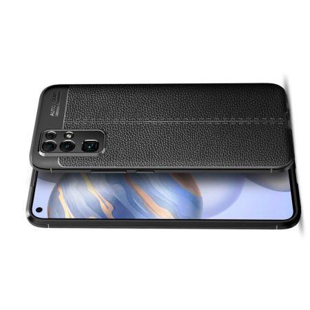 Litchi Grain Leather Силиконовый Накладка Чехол для Huawei Honor 30 с Текстурой Кожа Черный