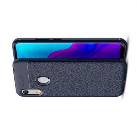 Litchi Grain Leather Силиконовый Накладка Чехол для Huawei Honor 8A с Текстурой Кожа Синий
