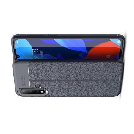 Litchi Grain Leather Силиконовый Накладка Чехол для Huawei Nova 5 с Текстурой Кожа Синий