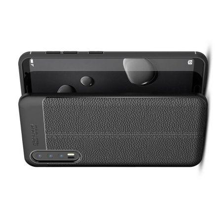 Litchi Grain Leather Силиконовый Накладка Чехол для Huawei P20 Pro с Текстурой Кожа Черный