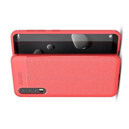 Litchi Grain Leather Силиконовый Накладка Чехол для Huawei P20 Pro с Текстурой Кожа Красный