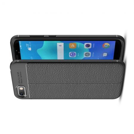 Litchi Grain Leather Силиконовый Накладка Чехол для Huawei Y5 2018 / Y5 Prime 2018 / Honor 7A с Текстурой Кожа Черный