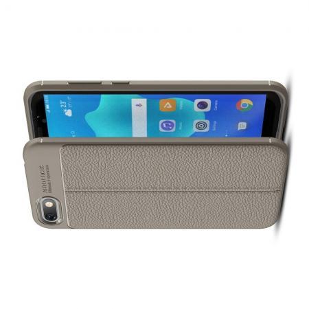 Litchi Grain Leather Силиконовый Накладка Чехол для Huawei Y5 2018 / Y5 Prime 2018 / Honor 7A с Текстурой Кожа Серый