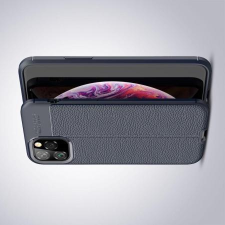 Litchi Grain Leather Силиконовый Накладка Чехол для iPhone 11 Pro с Текстурой Кожа Синий