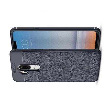 Litchi Grain Leather Силиконовый Накладка Чехол для LG G7 ThinQ с Текстурой Кожа Синий