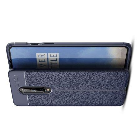 Litchi Grain Leather Силиконовый Накладка Чехол для OnePlus 8 с Текстурой Кожа Синий