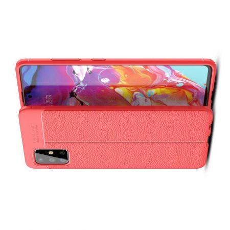 Litchi Grain Leather Силиконовый Накладка Чехол для Samsung Galaxy A51 с Текстурой Кожа Красный
