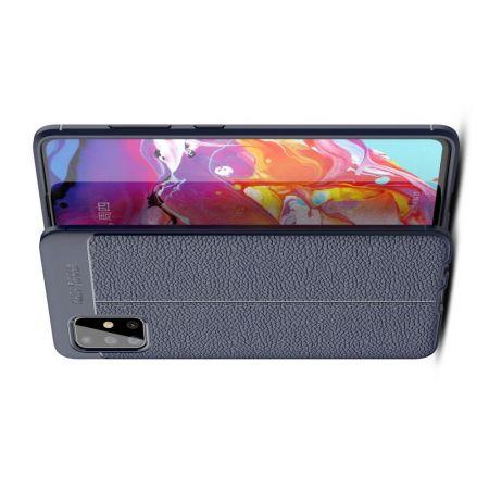 Litchi Grain Leather Силиконовый Накладка Чехол для Samsung Galaxy A51 с Текстурой Кожа Синий