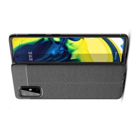 Litchi Grain Leather Силиконовый Накладка Чехол для Samsung Galaxy A71 с Текстурой Кожа Черный