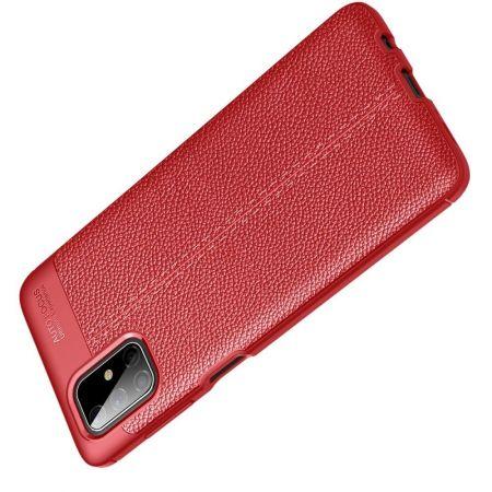 Litchi Grain Leather Силиконовый Накладка Чехол для Samsung Galaxy M51 с Текстурой Кожа Красный