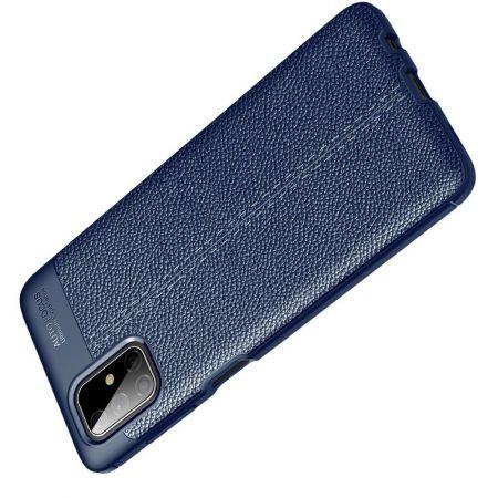 Litchi Grain Leather Силиконовый Накладка Чехол для Samsung Galaxy M51 с Текстурой Кожа Синий