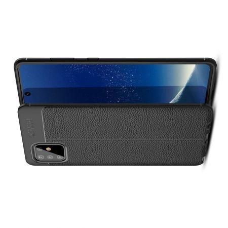 Litchi Grain Leather Силиконовый Накладка Чехол для Samsung Galaxy Note 10 Lite с Текстурой Кожа Черный