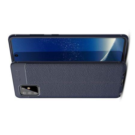 Litchi Grain Leather Силиконовый Накладка Чехол для Samsung Galaxy Note 10 Lite с Текстурой Кожа Синий