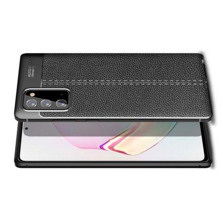 Litchi Grain Leather Силиконовый Накладка Чехол для Samsung Galaxy Note 20 с Текстурой Кожа Черный