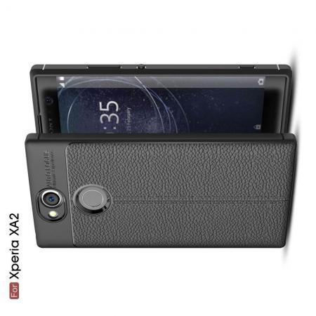 Litchi Grain Leather Силиконовый Накладка Чехол для Sony Xperia XA2 с Текстурой Кожа Черный