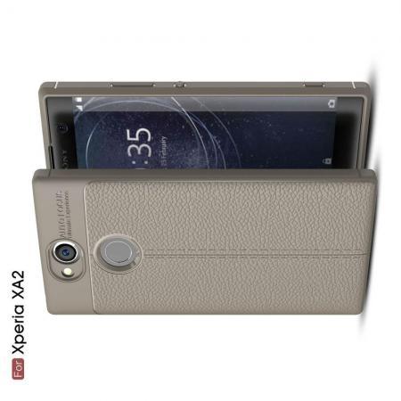 Litchi Grain Leather Силиконовый Накладка Чехол для Sony Xperia XA2 с Текстурой Кожа Серый