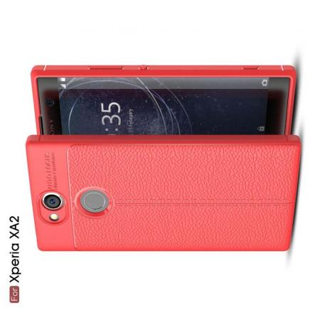 Litchi Grain Leather Силиконовый Накладка Чехол для Sony Xperia XA2 с Текстурой Кожа Коралловый