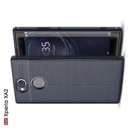 Litchi Grain Leather Силиконовый Накладка Чехол для Sony Xperia XA2 с Текстурой Кожа Синий