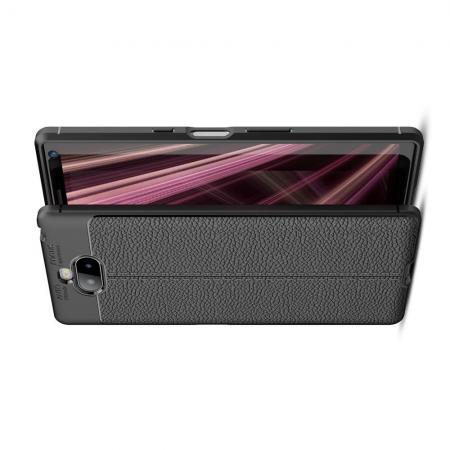 Litchi Grain Leather Силиконовый Накладка Чехол для Sony Xperia 10 Plus с Текстурой Кожа Черный