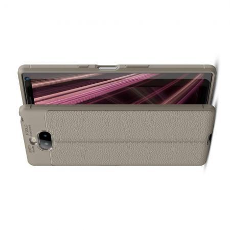 Litchi Grain Leather Силиконовый Накладка Чехол для Sony Xperia 10 Plus с Текстурой Кожа Серый