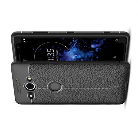 Litchi Grain Leather Силиконовый Накладка Чехол для Sony Xperia XZ2 Compact с Текстурой Кожа Черный
