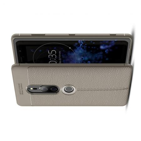 Litchi Grain Leather Силиконовый Накладка Чехол для Sony Xperia XZ2 Premium с Текстурой Кожа Серый