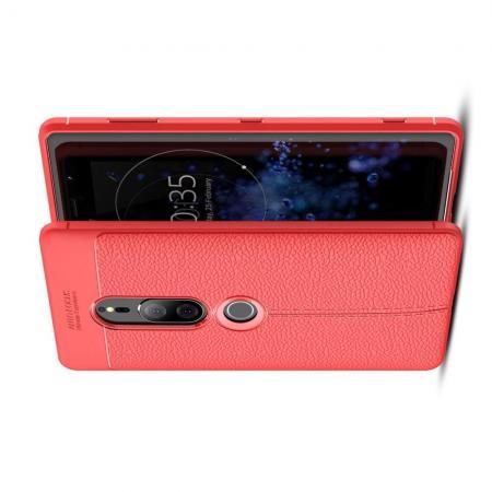 Litchi Grain Leather Силиконовый Накладка Чехол для Sony Xperia XZ2 Premium с Текстурой Кожа Коралловый