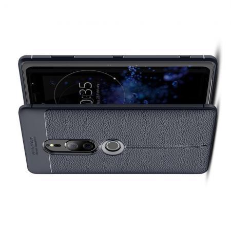 Litchi Grain Leather Силиконовый Накладка Чехол для Sony Xperia XZ2 Premium с Текстурой Кожа Синий