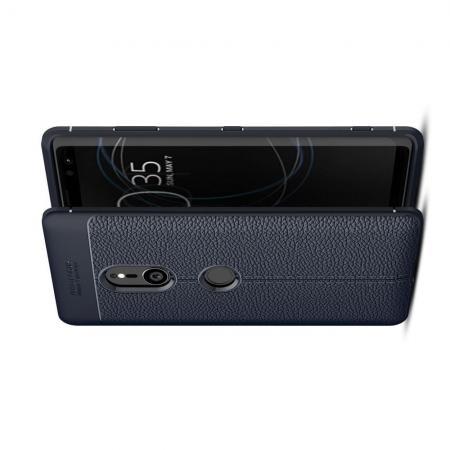 Litchi Grain Leather Силиконовый Накладка Чехол для Sony Xperia XZ3 с Текстурой Кожа Синий