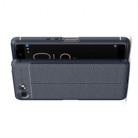 Litchi Grain Leather Силиконовый Накладка Чехол для Sony Xperia XZ4 Compact с Текстурой Кожа Синий