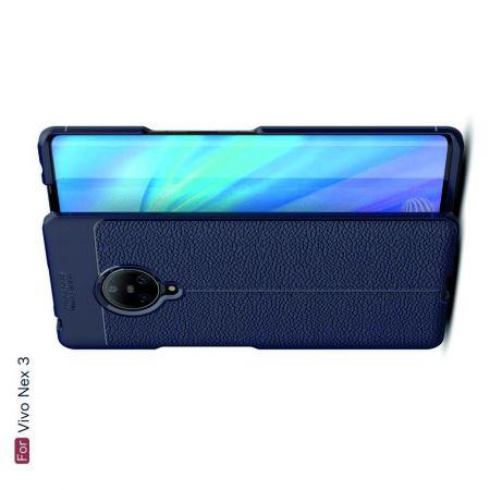 Litchi Grain Leather Силиконовый Накладка Чехол для Vivo NEX 3 с Текстурой Кожа Синий