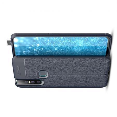 Litchi Grain Leather Силиконовый Накладка Чехол для Vivo V15 с Текстурой Кожа Синий
