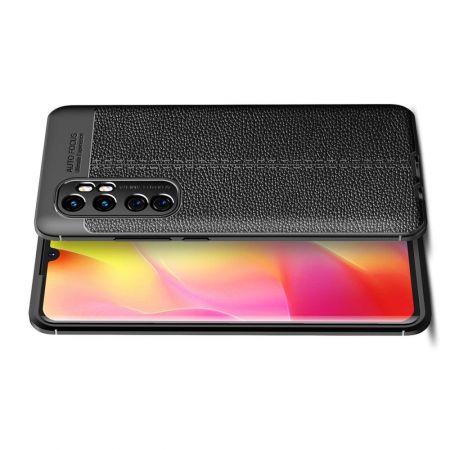 Litchi Grain Leather Силиконовый Накладка Чехол для Xiaomi Mi Note 10 Lite с Текстурой Кожа Черный