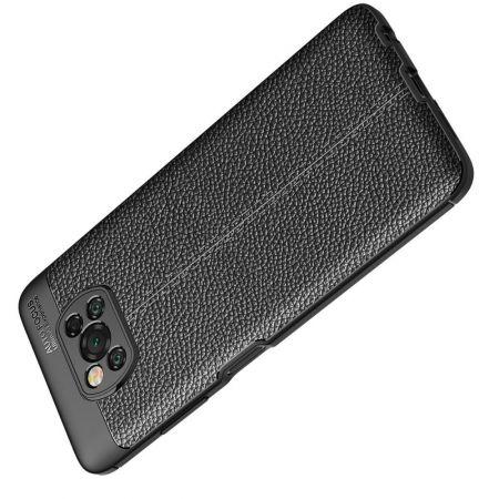 Litchi Grain Leather Силиконовый Накладка Чехол для Xiaomi Poco X3 NFC с Текстурой Кожа Черный
