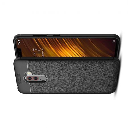 Litchi Grain Leather Силиконовый Накладка Чехол для Xiaomi Pocophone F1 с Текстурой Кожа Черный