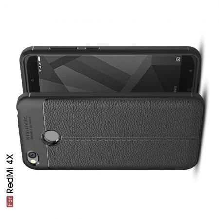 Litchi Grain Leather Силиконовый Накладка Чехол для Xiaomi Redmi 4X с Текстурой Кожа Черный