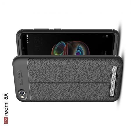 Litchi Grain Leather Силиконовый Накладка Чехол для Xiaomi Redmi 5a с Текстурой Кожа Черный